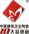 中国建筑卫生陶瓷十大品牌LOGO